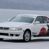 Toyota Mark II — newsvl.ru